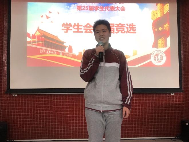 华南理工大学附属实验学校(中学部)第25届学生代表大会召开
